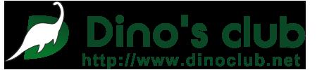 Dino'sclub.net/ディノクラブ 福岡市東区松島のフットサルコート